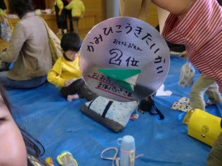 hikouki8.JPG