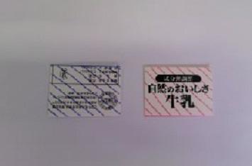 TS3Y0805.jpg